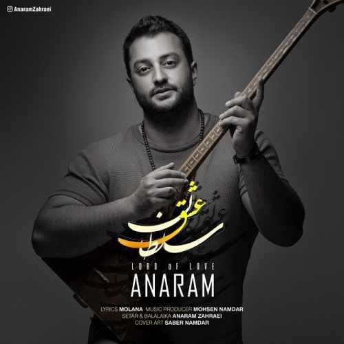 دانلود آهنگ سلطان عشق از آنارام