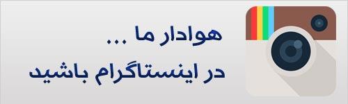 دانلود آهنگ حقم نیست از اهورا احمدی
