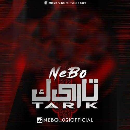 دانلود آهنگ تاریک از Nebo