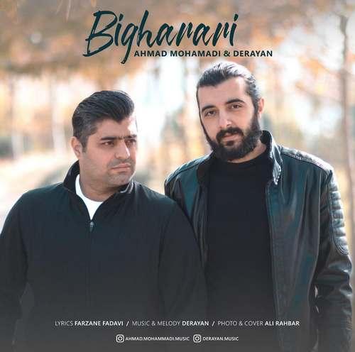 دانلود آهنگ بیقراری از احمد محمدی و درایان