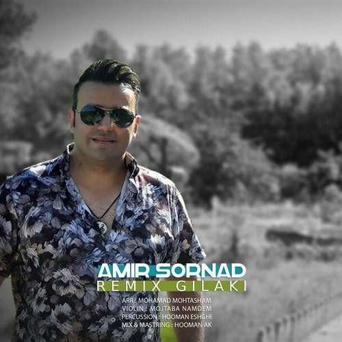دانلود آهنگ گیلکی (ریمیکس) از امیر سورناد