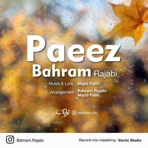 دانلود آهنگ پاییز از بهرام رجبی
