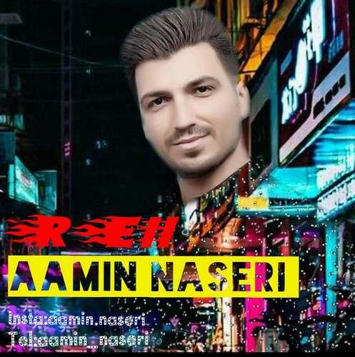دانلود آهنگ رل از آمین ناصری