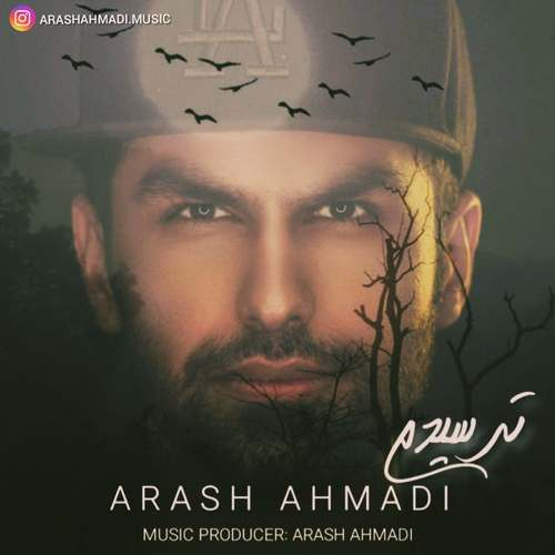 دانلود آهنگ ترسیدم از آرش احمدی