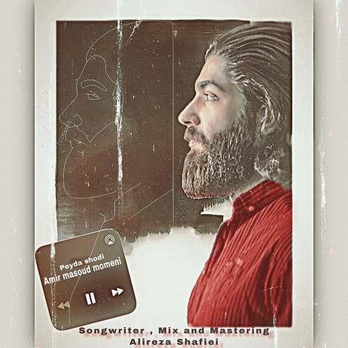 دانلود آهنگ پیدا شدی از امیر مسعود مومنی