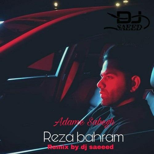 دانلود آهنگ آدم سابق ( ریمیکس) از رضا بهرام