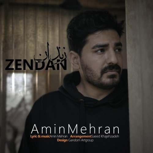دانلود آهنگ زندان از امین مهران