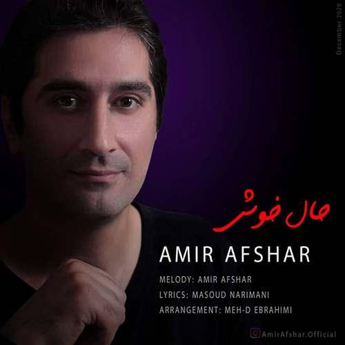 دانلود آهنگ حال خوش از امیر افشار