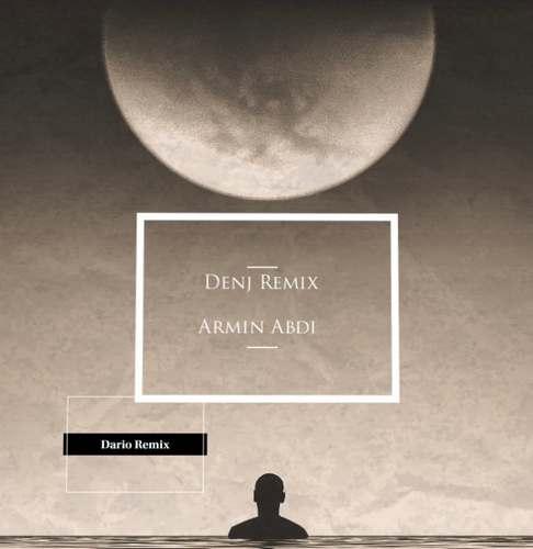 دانلود آهنگ رمیکس دنج از آرمین عبدی
