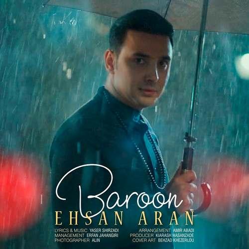 دانلود آهنگ بارون از احسان آران