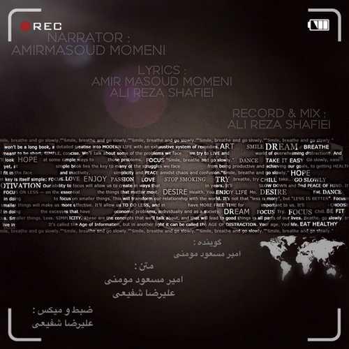 دانلود آهنگ فوکوس از امیر مسعود مومنی