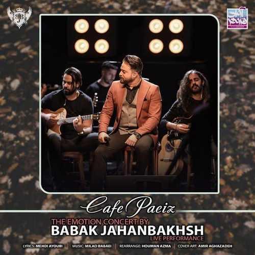 دانلود آهنگ کافه پاییز (اجرای زنده) از بابک جهانبخش