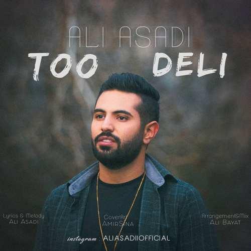 دانلود آهنگ تو دلی از علی اسدی