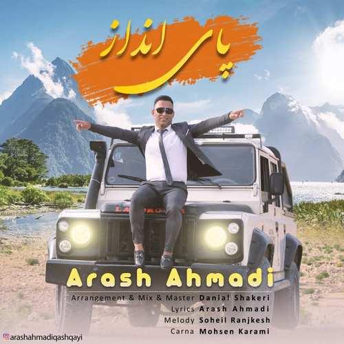 دانلود آهنگ پای انداز از آرش احمدی