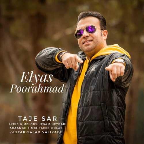 دانلود آهنگ تاج سر از الیاس پور احمد