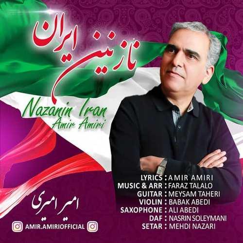 دانلود آهنگ نازنین ایران از امیر امیری
