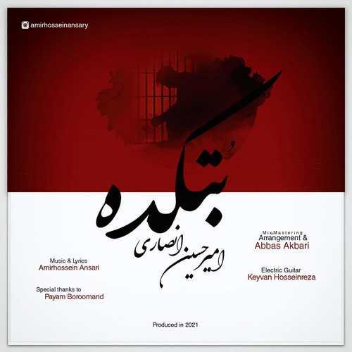 دانلود آهنگ بتکده از امیرحسین انصاری