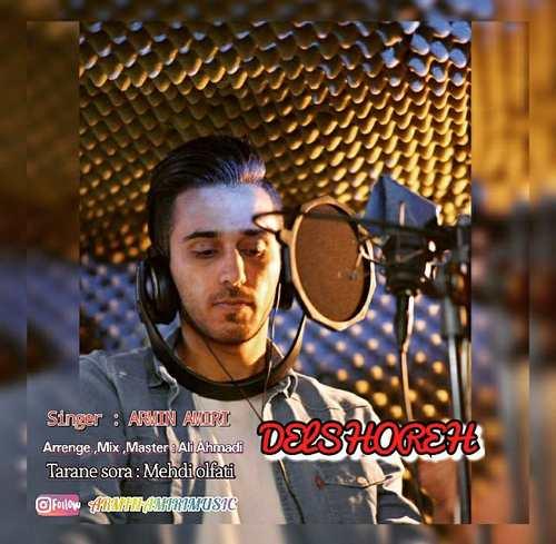 دانلود آهنگ دلشوره از آرمین امیری