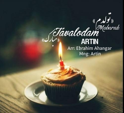 دانلود آهنگ تولدم مبارک از آرتین