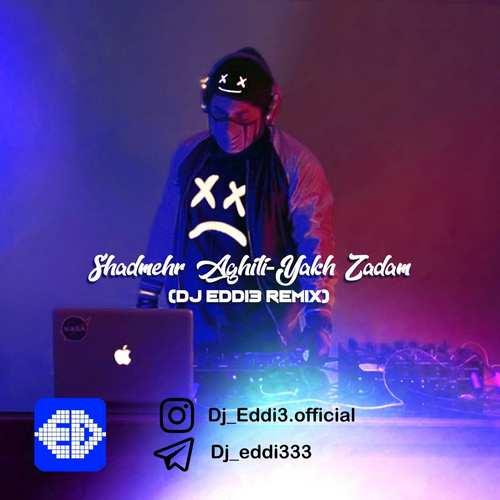 دانلود آهنگ یخ زدم (ریمیکس) از DJ Eddi3