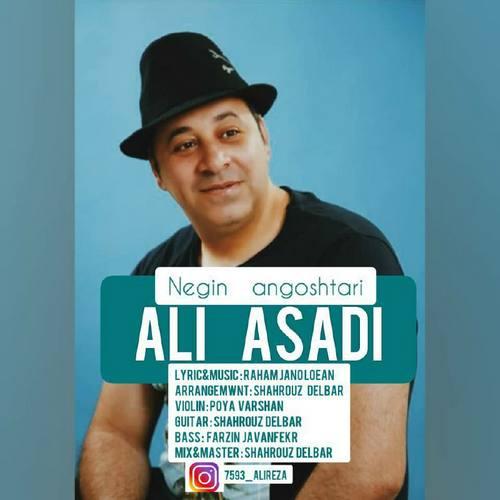 دانلود آهنگ نگین انگشتری از علی اسدی