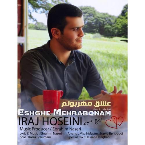 دانلود آهنگ عشق مهربونم از ایرج حسینی