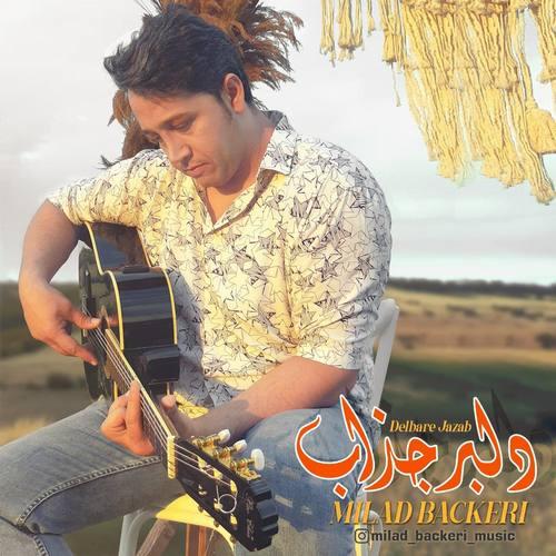 دانلود آهنگ دلبر جذاب از میلاد باکری