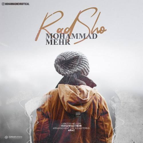 دانلود آهنگ رد شو از محمد مهر
