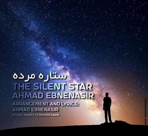دانلود آهنگ ستاره مرده از احمد ابن نصیر