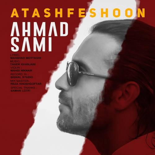 دانلود آهنگ آتشفشون از احمد سامی