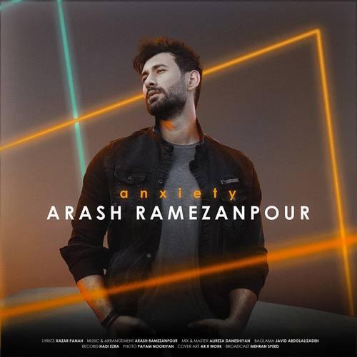 دانلود آهنگ تشویش از آرش رمضانپور
