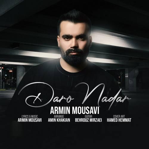 دانلود آهنگ دار و ندار از آرمین موسوی