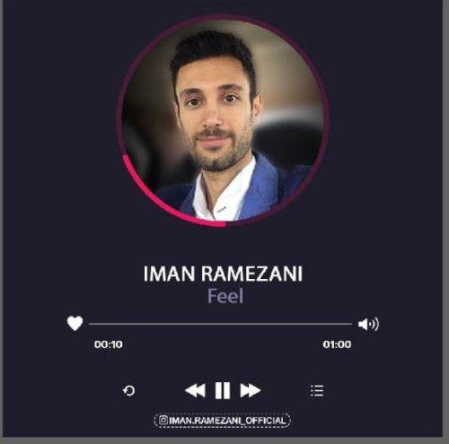 دانلود آهنگ حس کن از ایمان رمضانی