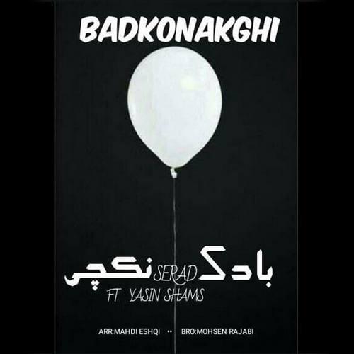 دانلود آهنگ بادکنکچی از سراد و یاسین شمس