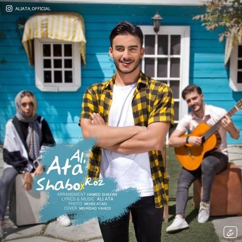 دانلود آهنگ شب و روز از علی عطا